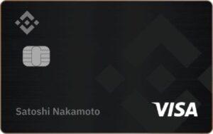 tarjeta binance de debito prepago 2020